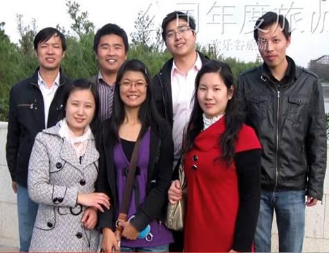 申江团队风采1