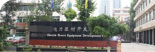 申江储气罐应用于贵州仪器仪表行业